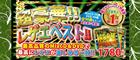 �ڸ�ͽ���ò����ʡ� DJ SUGER&RAGAMASTER / BEST OF REGGAE COLLECTION (CD+DVD/90song)