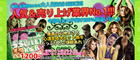 �ڸ�ͽ���ò����ʡ� DJ AKIRA / THE BEST OF SWEET R&B Vol.8